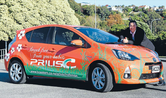 David Eagle and the prius C