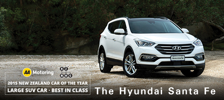 the award winning Santa Fe